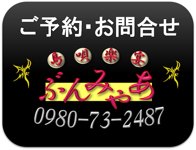 yoyaku-wj